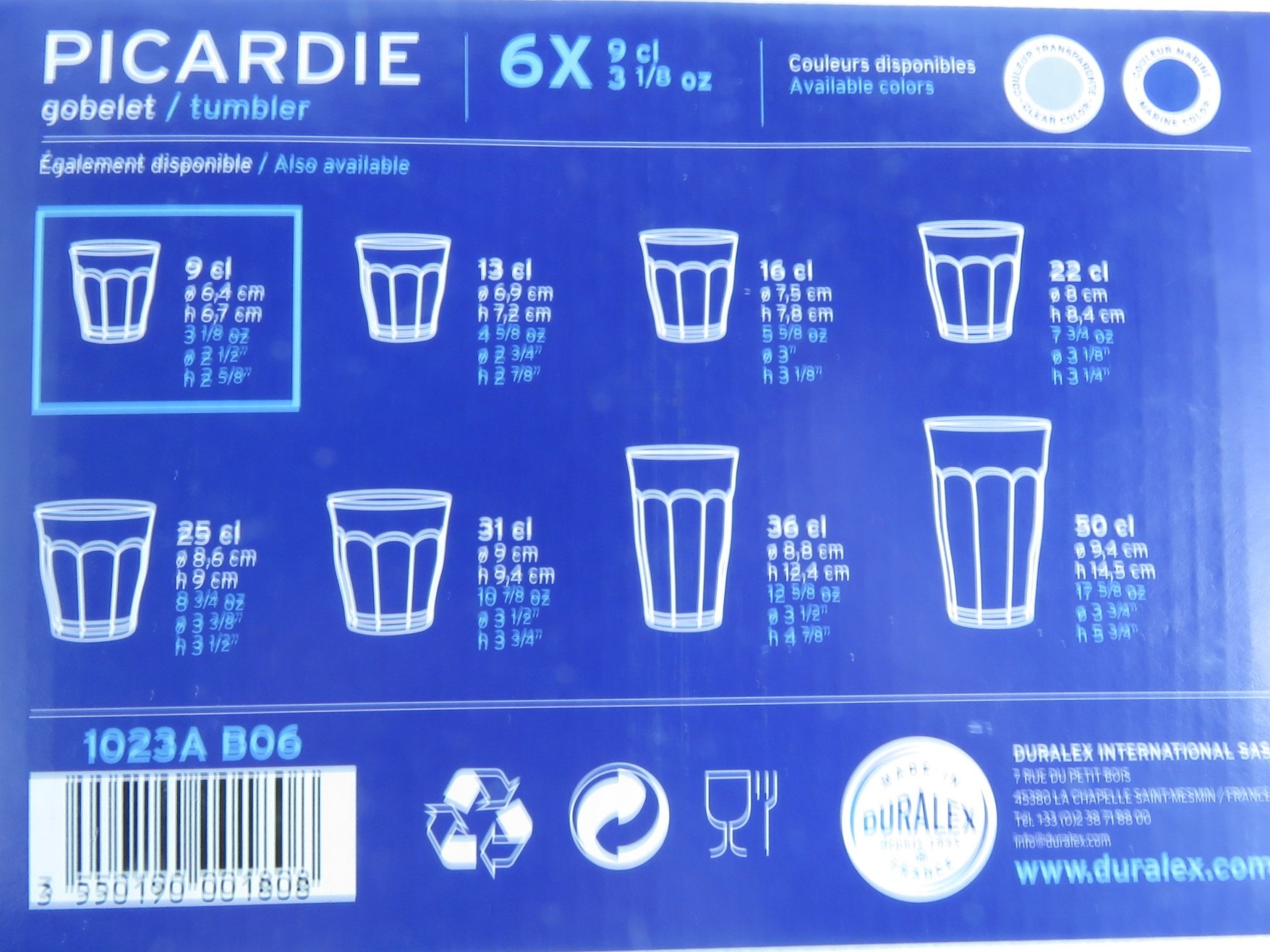 כוס לקפה טורקי ושיעור יין סט 6 יחידות 90 סמ ק דגם פיקרדי דורלקס Duralex Picardie אנפוריא